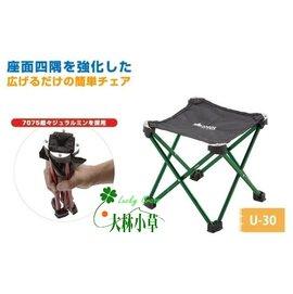 大林小草~【73175011】日本 LOGOS 2014新款顏色 7075迷你立方野營椅 超輕7075鋁合金童軍椅 摺疊椅綠色(與73175001同款)