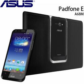ASUS PadFone E A68M 四核心雙卡雙待智慧型手機+平板 套裝組