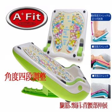 AFIT 舒活養身2 合1 拉筋板