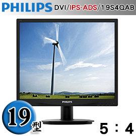 ~恩典電腦~PHILIPS 飛利浦 193V5LSB2 19型 LED寬螢幕 含發票含運