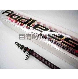 ◎百有釣具◎台灣製造 寸真釣具 RODLEES TxR 磯釣竿 1.5號450