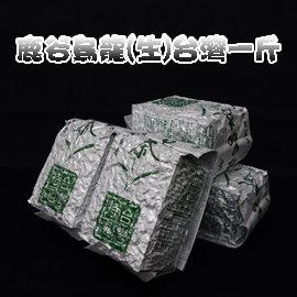 ~回甘的茶~鹿谷烏龍^(生^) 一斤裝^(150g 包^~4^)
