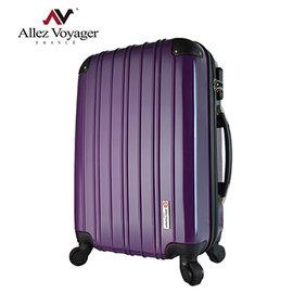 行李箱 登機箱20吋PC輕量鏡面法國 奧莉薇閣 旅遊精靈-夢幻紫