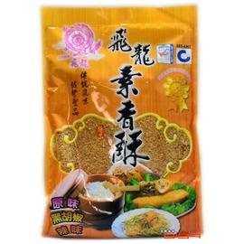 【吉嘉食品】飛龍 素香酥/素香鬆(原味) 600公克75元,另有豬肉鬆,鮪魚鬆 {40730001:1}