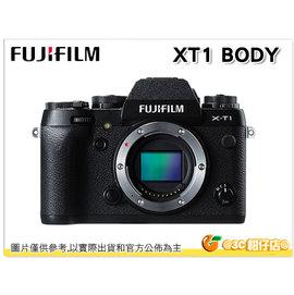 FUJIFILM X-T1 單機身(公司貨)