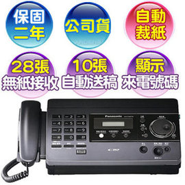 Panasonic國際牌 款感熱式傳真機KX~FT506 508TW松下 貨 二年 !送傳