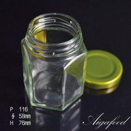 【艾佳】小六角玻璃罐(附蓋)-1入