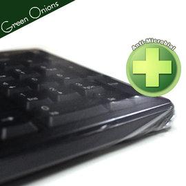 yardiX代理~Green Onions 鍵盤抗菌防塵套 保護膜~鍵盤DIY包膜 醫院診