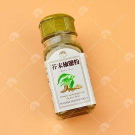 【艾佳】FIGARO 紅酒醋250ml/瓶