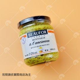 【艾佳】法式芥末籽醬200g/罐