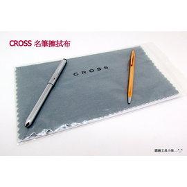 ~圓融文具小妹~CROSS 高仕 名筆擦拭布 金屬擦拭布 各大品牌 原子筆 鋼珠筆 鋼筆