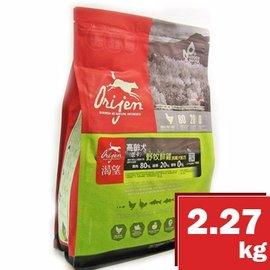 渴望高齡犬^(低卡^)2.27kg