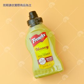 【艾佳】Frenchs蜂蜜芥末醬340g/瓶