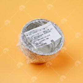 【艾佳】115/34鋁杯10入/包