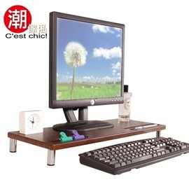 ~潮傢俬~Bargello 巴吉洛 電腦鍵盤螢幕收納架(胡桃木色)館長強推~ CP值爆表!