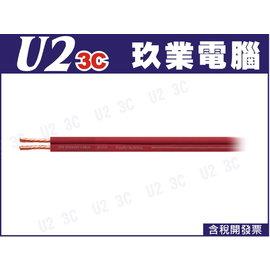 製~嘉義U23C 開發票~鐵三角 AT7433 高純度 OFC 喇叭線 發燒線 2M 14