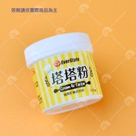 【艾佳】司華陶 酒釀櫻桃淋醬125ml/瓶