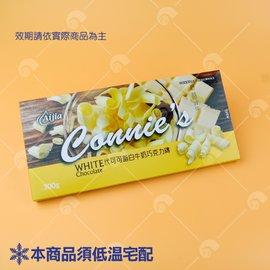 【艾佳】白巧克力磚300g/片