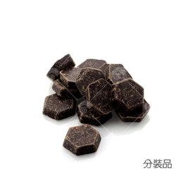 【艾佳】瑞士蓮70%苦甜巧克力鈕扣-250g(冷藏)