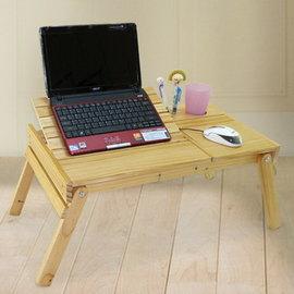 ~LIFECODE~~小幫手~松木多 筆記型電腦桌 床上桌免組裝~紐西蘭松木