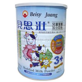 貝思壯兒童營養加分奶粉900g