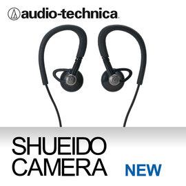 集英堂写真機~全國~AUDIO~TECHNICA ATH~CP500 耳掛式耳機  黑色