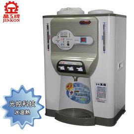晶工牌光控科技冰溫熱開飲機JD~6721 全自動 ,省電節能科技NO.1 雙重安全保護裝置