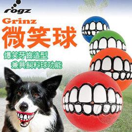 美國~rogz~彈力益智微笑球  直徑4.9cm