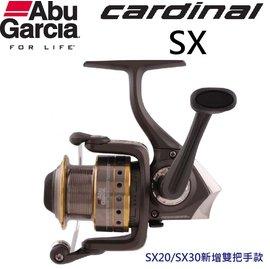 ◎百有釣具◎瑞典ABU Abu Garcia Cardinal SX20/SX30 【附單雙手把】紡車式捲線器 ~送母線
