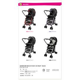 GRACO 超輕量型雙向嬰幼兒手推車-城市漫遊R 高挑版 CitiLite R UP(四色可選!!),~本月特惠價~