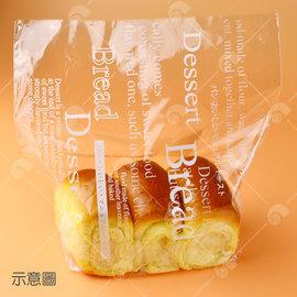 【艾佳】英文字西點袋100g(約27個)/包