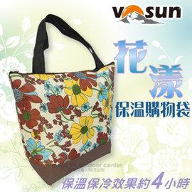 【VOSUN】花漾保溫保冷購物袋(橫式).環保袋.手提袋.收納袋/內層防水設計.具保溫材質.保溫保冰效果約4小時/繽紛花朵 FB-127