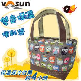 【VOSUN】雙色保溫保冷便利袋.環保購物袋.手提袋.收納袋.餐袋/內層防水設計.具保溫材質.保溫保冰效果約4小時/小貓頭鷹 FB-126