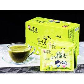 ~哈客愛~養生擂茶隨身包~~綠茶口味^(淨重600g 16入 盒^) 新竹縣第一屆十大伴手