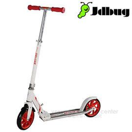 【Jdbug】Deluxe 輕量鋁合金滑板車/8吋PU輪.強化鋁合金.可折疊好攜帶.後輪剎車/MS185F 白/紅 (缺貨中)