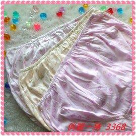~3件組包~透氣柔軟孕婦褲媽媽褲棉質三角超高腰加大 內褲M3368俏麗一身