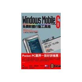 Windows Mobile 6 軟體行動工具箱^(平裝附光碟片^)