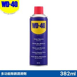 WD40多 除�袧窾ず� 12.9fl.oz.