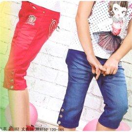 粉紅娜娜女童春夏伸縮牛仔褲 專櫃女 6分合身彈性牛仔褲 寶藍色桃紅色 外出 pi21203