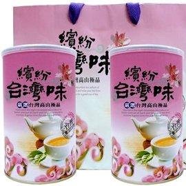 ~新造茗茶~ 極品高山茶^(150g^~2罐^)