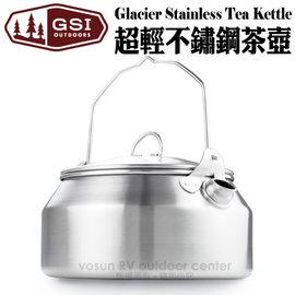 【美國 GSI】Glacier Stainless Tea Kettle 1L 輕量18/8(304)食品級不鏽鋼茶壺/安全堅固.輕便易攜/ 68162