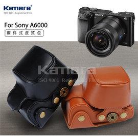 ~eYe攝影~Sony NEX~6 NEX~7 A6000 A5000 復古皮套 相機包