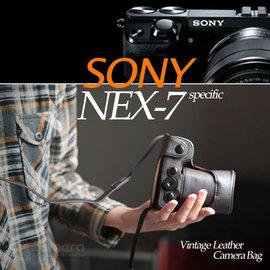 ~eYe攝影~SONY NEX7 18~55MM鏡頭 兩件式 皮革復古包 皮套 相機包 附
