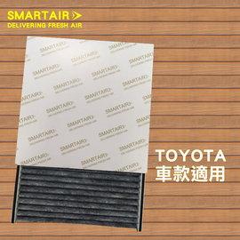 smartair gt gt 活性碳汽車冷氣濾網~TOYOTA系列車款~SIENNA 04