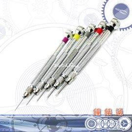 ~鐘錶通~10A.3003 旋頭式螺絲起子 雙頭可替換刀肉 0.8 1.0 1.2 1.4