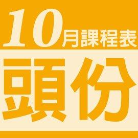 【艾佳】日製兒童陶瓷焗烤盤-小豬 12677/個