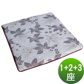 (提花布套+滾繩邊織+立體行縫)修飾-千代葉細棉(沙發-實木座椅專用)-坐墊(1+2+3人座=6人座/組)-SET0008-1+2+3