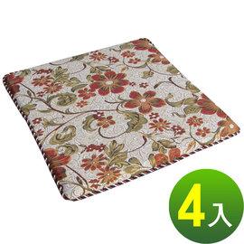 (提花布套+滾繩邊織+立體行縫)修飾-彩都細棉(沙發-實木座椅專用)-坐墊(52x52x4公分)-4入/組-SET0009-4