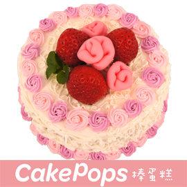 緞帶玫瑰 棒蛋糕藝術烘焙坊 蛋糕 水果糖花裝飾蛋糕 烘焙材料 教學