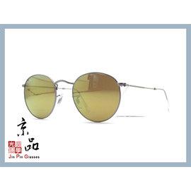 ^~RAYBAN^~ RB3447 029 93 鐵灰框 金水銀鏡面茶色片 ^(特別色^)